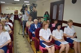 Тула Состоялось расширенное заседание коллегии прокуратуры   0720 jpg Прокуратура Тульской области