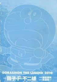 Doraemon truyện dài tập 26: Nobita và nhân ngư đại hải chiến | Diễn đàn  trải nghiệm