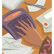 Анализ конкурентоспособности курсовая работа в Минске Курсовые  Анализ дебиторской и кредиторской задолженности курсовая работа