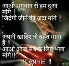 good morning to my friends