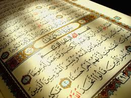 What is the meaning of the word 'Quran'? | Ask the Sheikh