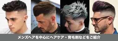 Hairstyle Magazineヘアスタイルマガジン