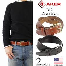 ray car aker b12 dress belt made in usa leather belt leather belt buckle made