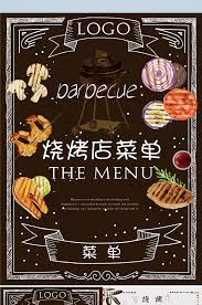 Barbecue Flyers Barbecue Barbecue Dining Menu Flyers Double Pages Flyer