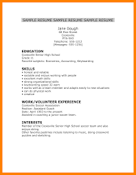 High School Resume Skills Student Resume Skills Examples List For