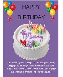 Best Photos Of Birthday Templates For Microsoft Word