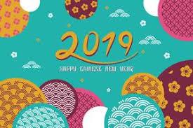 Chinese <b>New Year Pattern</b> Free Vector Art - (567 Free Downloads)