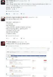 Bts Fans Crashes Synnara Records Servers Kpopmap