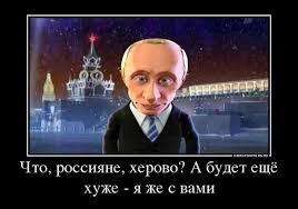 РФ планирует разрушительные кибероперации и, скорее всего, использует новые возможности против Украины, - директор Нацразведки США - Цензор.НЕТ 794
