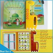 new upgrade the first e book for children kid quran electronic learning reading pen english and arabic read pen in cable winder from consumer