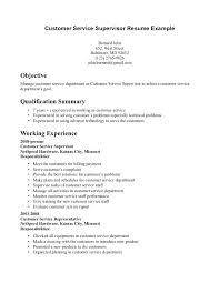 Resume Objective Samples Resume Objective Samples For Customer Service Resume Customer 54