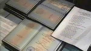 Красноярец использовал поддельный диплом ракетостроителя при  Горячие темы
