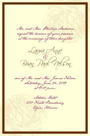 wedding invitation sms in marathi language ~ matik for Wedding Invitation Through Sms 26 wedding invitation sms format in marathi wedding invitation through sms