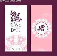 Invitation Cards Template Free Download Invitation Card Designs Free Download Wedding Invitation Template