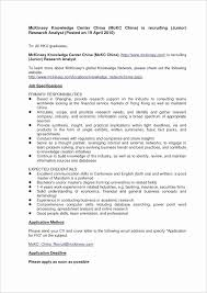 Format Of Resume In Word File Beautiful Microsoft Word Resume New ...