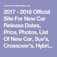 new car model year release dates2017 Mitsubishi 3000GT Release Date  httpworld wide web