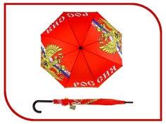 <b>Зонты СИМА ЛЕНД</b> – купить <b>зонт</b> в интернет-магазине | Snik.co
