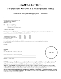 Certificate Of Residency Sample Proof Of Residency Letter Samples