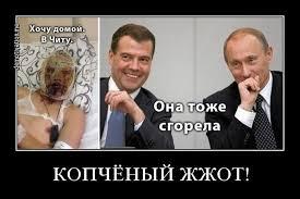 39,1% граждан Украины отрицательно оценивают результаты Минских соглашений, - опрос Центра Разумкова - Цензор.НЕТ 1809