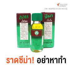 ThaiPBS's tweet -