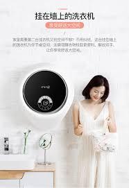 máy giặt lg 7kg Xiaoji G1 Thanh niên phiên bản tự động cho trẻ sơ sinh Đồ  lót trẻ em nhỏ treo tường Máy giặt nhỏ lăn máy giặt mini