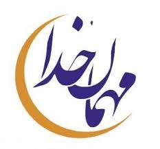Image result for رمضان در خرداد 94