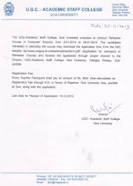 Application for Cancellation of Admission png