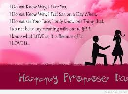 Quotes About Waiting For Proposal 40 Quotes Adorable Proposal Quotes