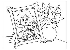 Feliz Día De Las Madres Flamingo De Dibujos Animados Fondos De