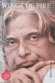 Wings Of Fire An Autobiography Of Apj Abdul Kalam A P J