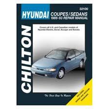 New Xcell Auto Repair 1993 Hyundai Excel Auto Repair Manuals Carid Com