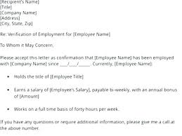 Employment Verification Letter Template Word Sample Employment Verification Request Letters Replies