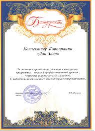 Турфирма Дон Авиа Донецк ДНР Турагентство Авиа и ЖД билеты Турфирма Дон Авиа Донецк