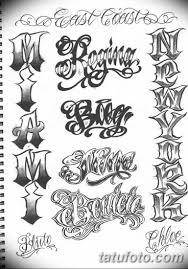 тату эскизы мужские надписи 09032019 010 Tattoo Sketches