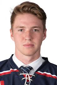 Kyle Avery Stats and Player Profile | NOJHL League Site