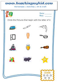Find and Circle the Pictures Archives - Teaching My Kid
