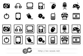 アイコンセット商用利用可のweb素材が無料な素材屋