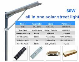 60w All In One Solar Street Light,Solar Led Street Light - Buy ...