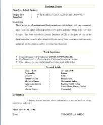 Fresher Resume Format For Engineers Resume Format For Diploma ...