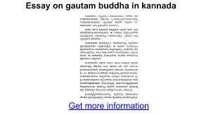 essay on gautam buddha in kannada google docs