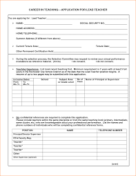 Pe Teacher Job Application Form Gallery Standard Form Examples