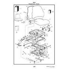 similiar bobcat skid steer parts diagram keywords bobcat manuals bobcat 751 g series skid steer loader parts manual pdf