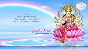 3D Gayatri Name Wallpaper Free Download