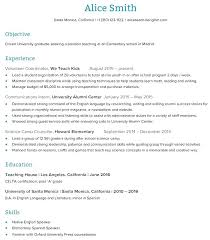 Career Objective For Teacher Resumes Teacher Resume Objective Samples Education Resume Objectives Sample