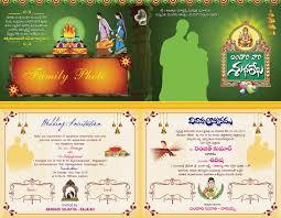 Create Invitation Card Free Download Invitation Card Design Software Free Download Yourweek 24f24a24aeca24e 12