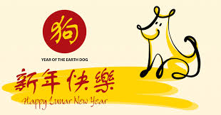 Here we have some happy chinese new year wishes, messages, greetings, and quotes to wish your dear one's joy and prosperity in the new year. Delight Your Clients With Branded Chinese New Year Greeting Cards