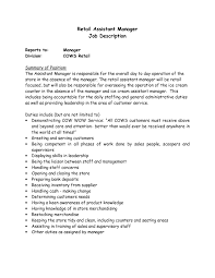 Skills For Retail Associate Retail Job Description Foresume Amazing Assistant Store