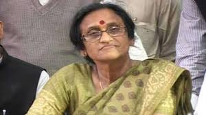 Image result for images of rita bahuguna joshi