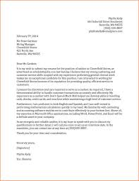 9 Cashier Resignation Letter Denial Letter Sample 2588 Download