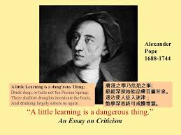 "p chapter illustration ppt  2 ""a little learning is a dangerous thing"
